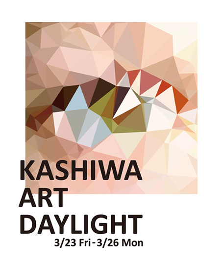 KASHIWA ART DAYLIGHT